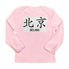 Beijing Long Sleeve Infant T-Shirt
