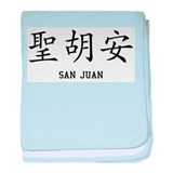 San Juan in Chinese baby blanket
