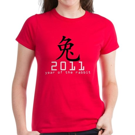 2011 Chinese New Year of The Rabbit Women's Dark T
