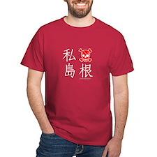 Shimane T-Shirt