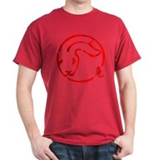 Abstract Year of The Rabbit T-Shirt