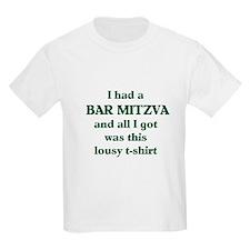 Jewish - Bar Mitzvah Gift - Kids T-Shirt