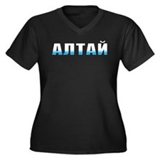 Altai Women's Plus Size V-Neck Dark T-Shirt