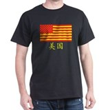 USA / China relationship T-Shirt