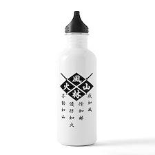 Furin Kazan Water Bottle