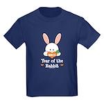 Year Of The Rabbit Kids Dark T-Shirt
