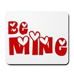 Be Mine Valentines Day Hearts Mousepad