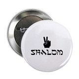 Shalom Button