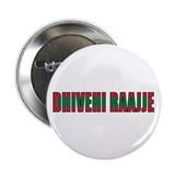 "Maldives 2.25"" Button (100 pack)"