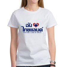 I Love (Heart) Thailand Tee