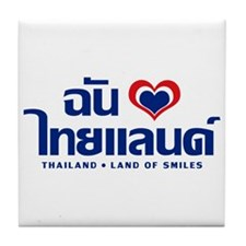 I Love (Heart) Thailand Tile Coaster