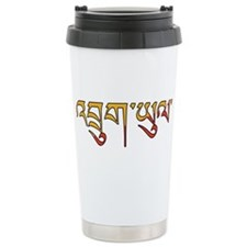 Bhutan (Dzongkha) Ceramic Travel Mug