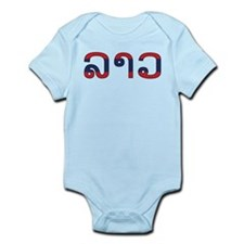 Laos (Lao) Infant Bodysuit