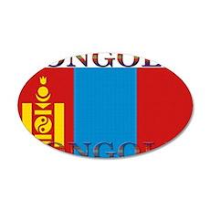 Mongolia 22x14 Oval Wall Peel