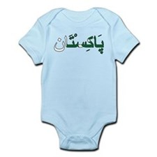 Pakistan (Urdu) Infant Bodysuit