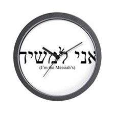 I'm the Messiah's Wall Clock