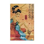 Geisha Reflection 11 x 17 Print Mini Poster Print