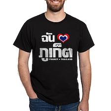 I Love (Heart) Phuket, Thailand T-Shirt