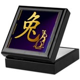 Gold Year Of The Rabbit Keepsake Box