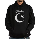 Pakistan Script Hoodie