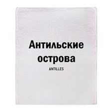 Antilles in Russian Throw Blanket