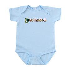 Sri Lanka (Tamil) Infant Bodysuit