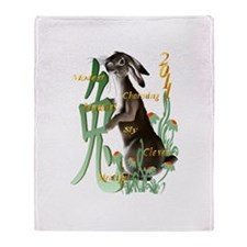 The Year Of The Rabbit Throw Blanket