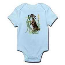 The Year Of The Rabbit Infant Bodysuit