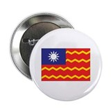 "Taiwan Civil Ensign 2.25"" Button (10 pack)"