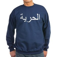 Freedom! Sweatshirt