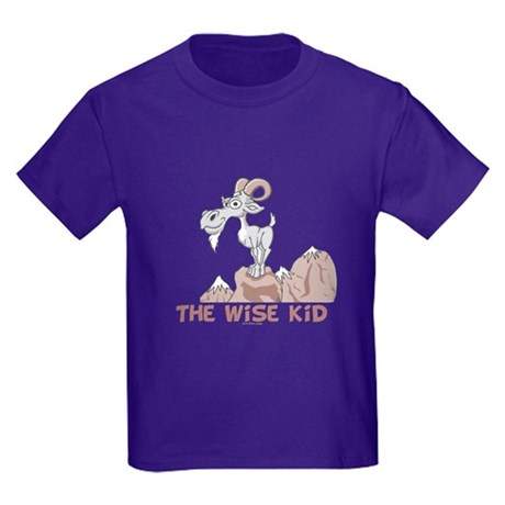 Wise Kid Passover Kids Dark T-Shirt