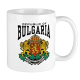 Republic Of Bulgaria Small Mug