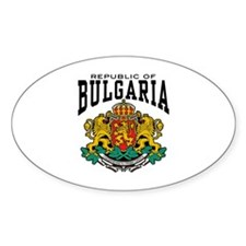 Republic Of Bulgaria Decal