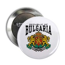 "Republic Of Bulgaria 2.25"" Button"