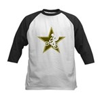 BMX Star Kids Baseball Jersey