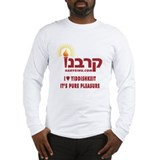 Karveinu Purim T-Shirt (Long Sleeve)