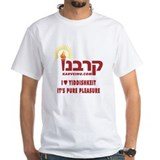Karveinu Purim T-Shirt (Short Sleeve)