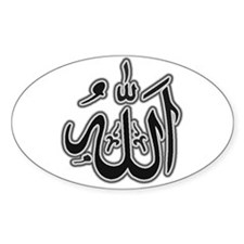 Allah Oval Decal