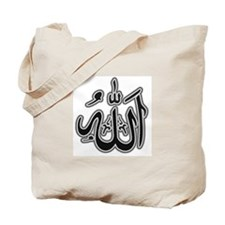 Cute Muslims Tote Bag
