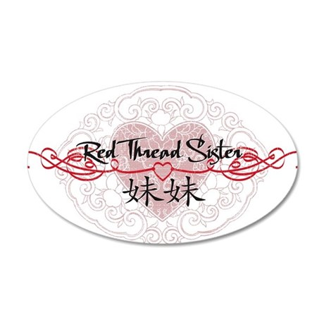 Red Thread Little Sister 38.5 x 24.5 Oval Wall Pee