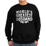 World's Greatest Husband Sweatshirt (dark)