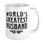 World's Greatest Husband Large Mug