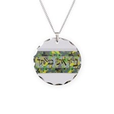 Burch Sign Necklace