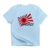 Unique Japanese flag Infant T-Shirt