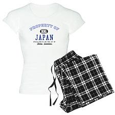 Property of Japan pajamas