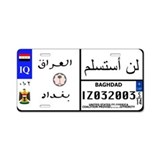 Baghdad License Plate