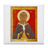 Saint Elias Icon Tile
