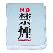 No Smoking in Japanese / Chin baby blanket