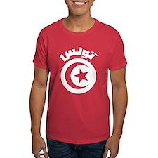 Tunisia Modern T-Shirt