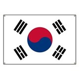 Korean Flag Banner
